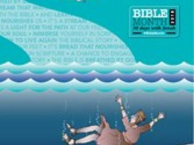 Bible month magazine